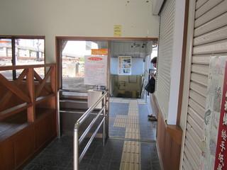 JR鰍沢口駅 004.jpg