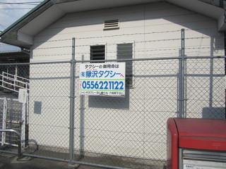 JR鰍沢口駅 009.jpg